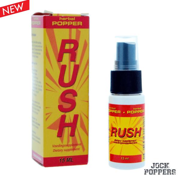 Rush Herbal Popper 15ML